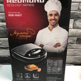 Сэндвичницы и приборы для выпечки - Redmond ecology мультипекарь RMB-M607, 0