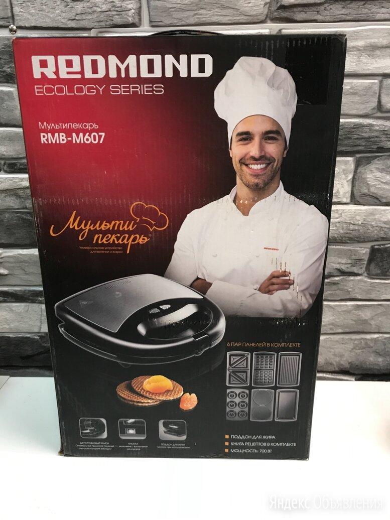 Redmond ecology мультипекарь RMB-M607 по цене 2900₽ - Сэндвичницы и приборы для выпечки, фото 0