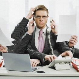 Личные помощники - помощник в офис , 0