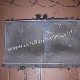 Двигатель и топливная система  - Mitsubishi OutLander 2003-2007 год Радиатор двс, 0