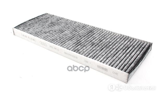 Фильтр Салона Audi A4/Vw Passat  96=> VAG арт. 8A0819439B по цене 1450₽ - Отопление и кондиционирование , фото 0