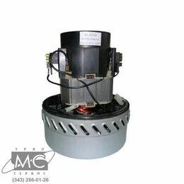 Прочие аксессуары - Мотор всасывающий для пылеводососов SOTECO (Mirage, Tornado, Nevada, Panda, Delv, 0