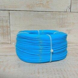 Расходные материалы для 3D печати - PETG пруток 1.75 мм голубой, бухта 750р, 0