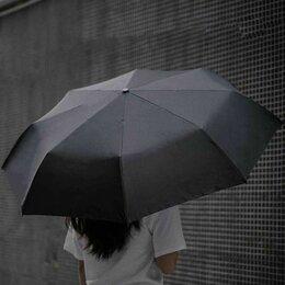 Зонты и трости - Зонты ижевск, 0