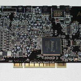 Звуковые карты - Creative Sound Blaster Audigy 2 SB0240 7.1 Ch обмен или продажа, 0