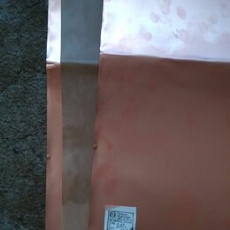 Изоляционные материалы - стеклотекстолит двухсторонний фольгированный , 0