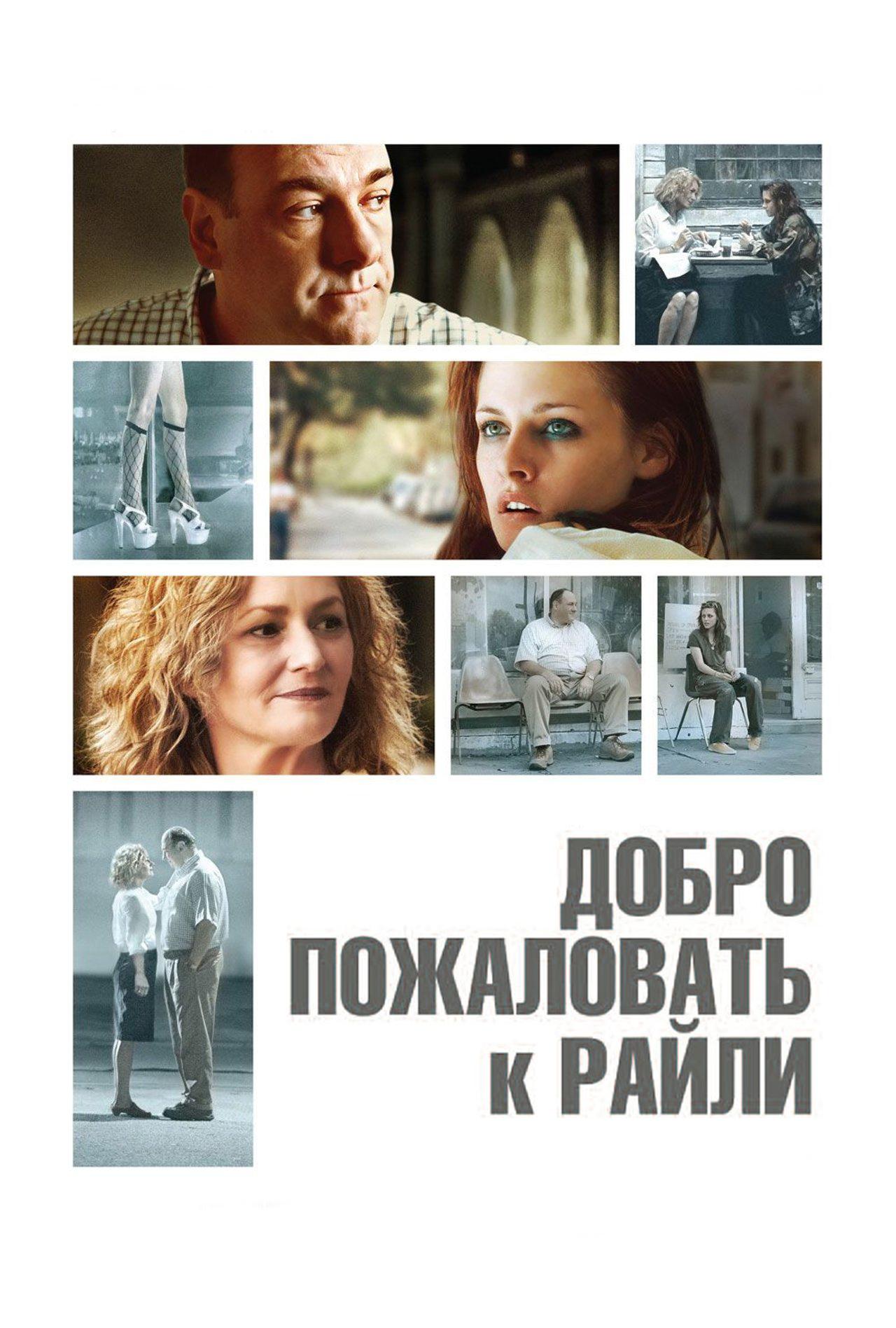 Онлайн любительские съемки средний пар дома секс на русском фильмы