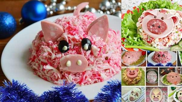 Рецепты салатов в виде свиньи