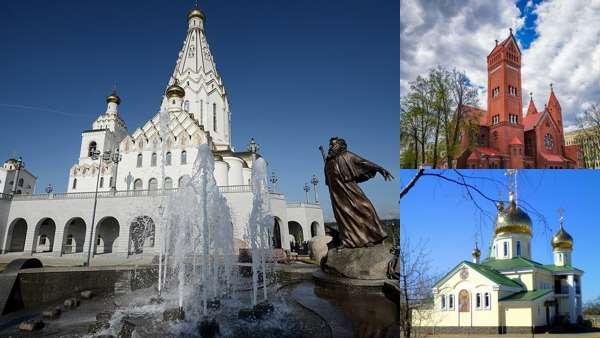 Храмы Минска