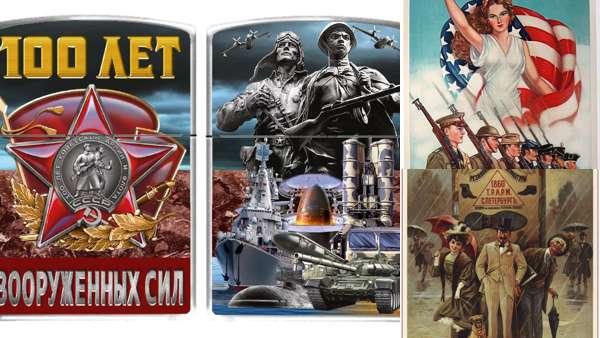 Плакаты советские и современные