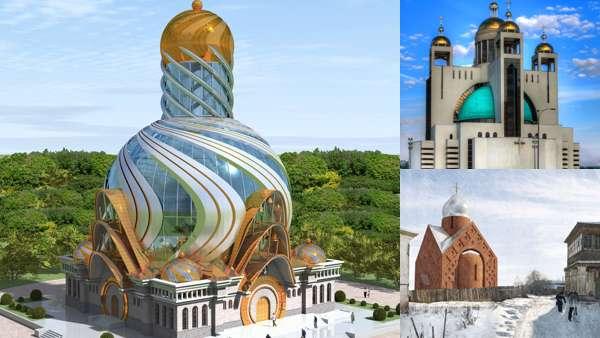 Современная архитектура православных храмов