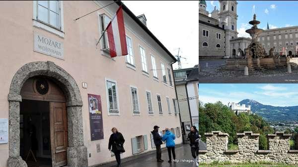 Зальсбург - старинный австрийский город