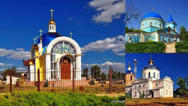 Храмы и соборы Украины