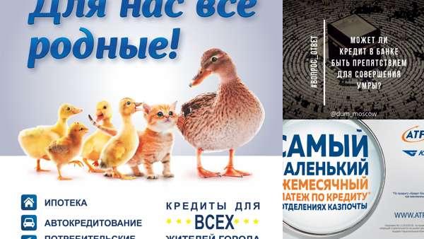 Банк Хоум Кредит Город Обнинск