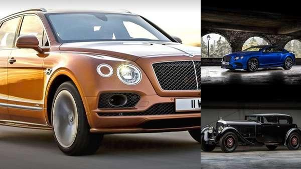 Автомобили Bentley