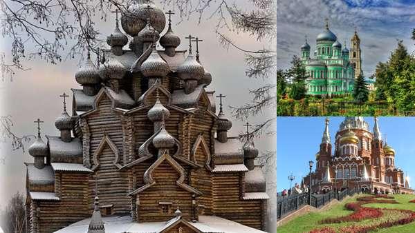 Храмы... Купола... и не только