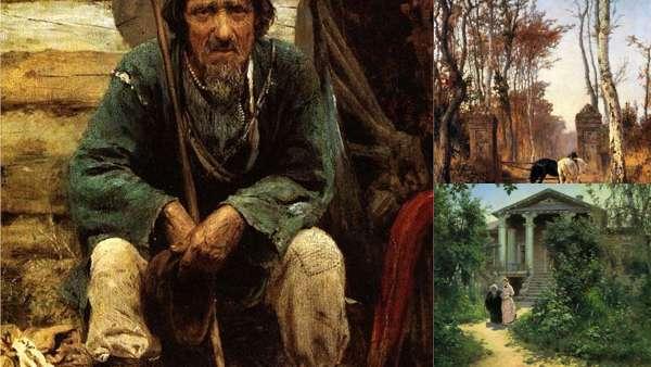Картины Поленова