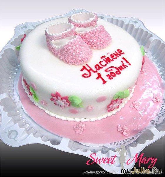 поздравление на торте с годиком дочку