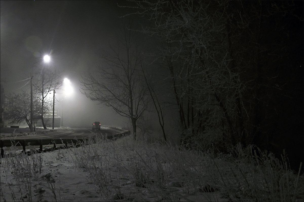 фото туманная ночь в россии годы наша страна