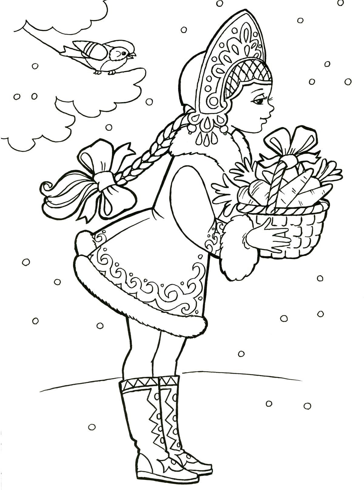 «Раскраска со Снегурочкой с корзинкой.» — карточка ...