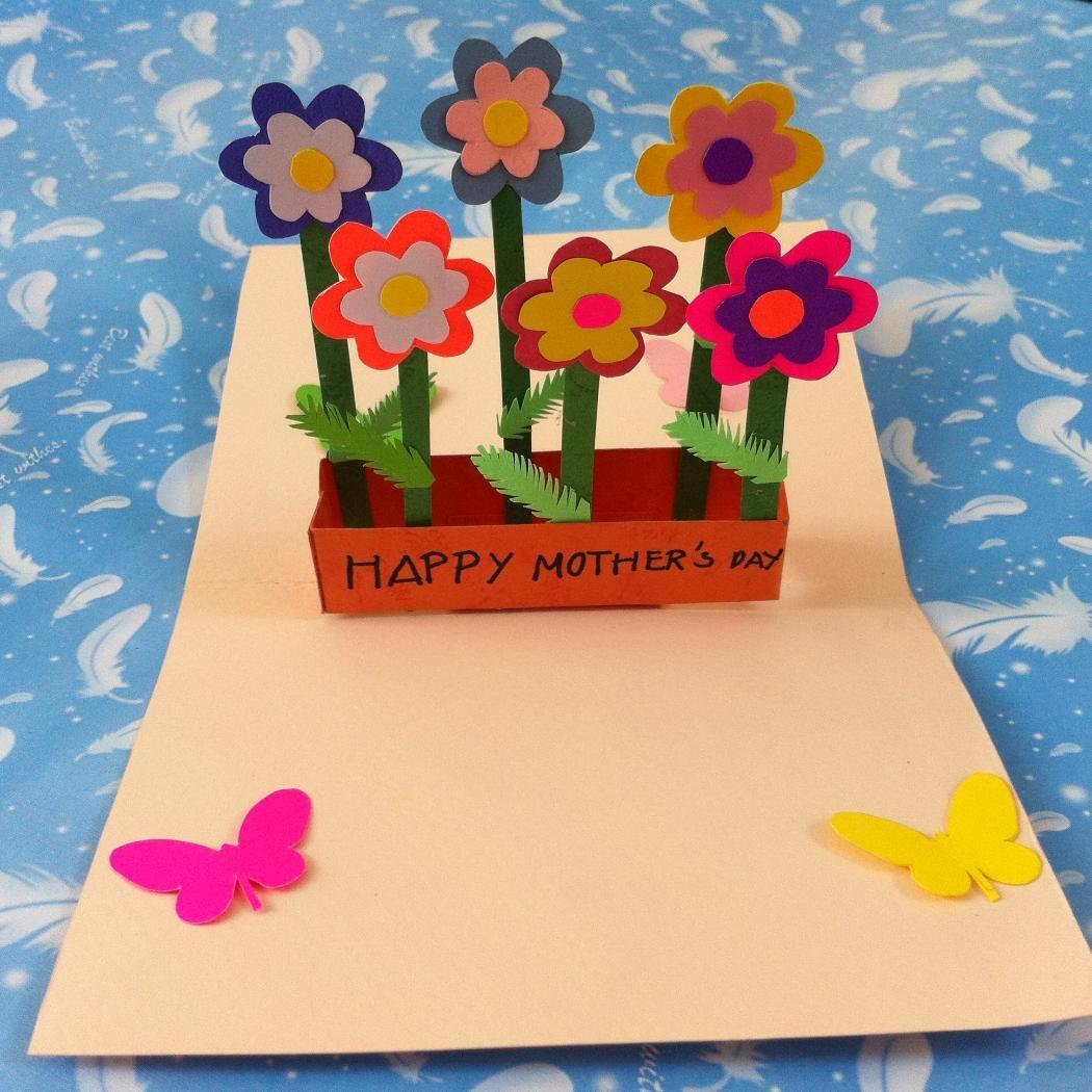 Для, открытка ко дню матери из цветной бумаги 2 класс