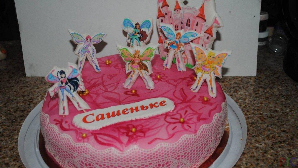 торт винкс фотографии