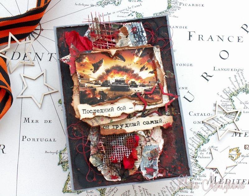 Как сделать открытку в стиле скрапбукинг на 9 мая, открыток днем рождения