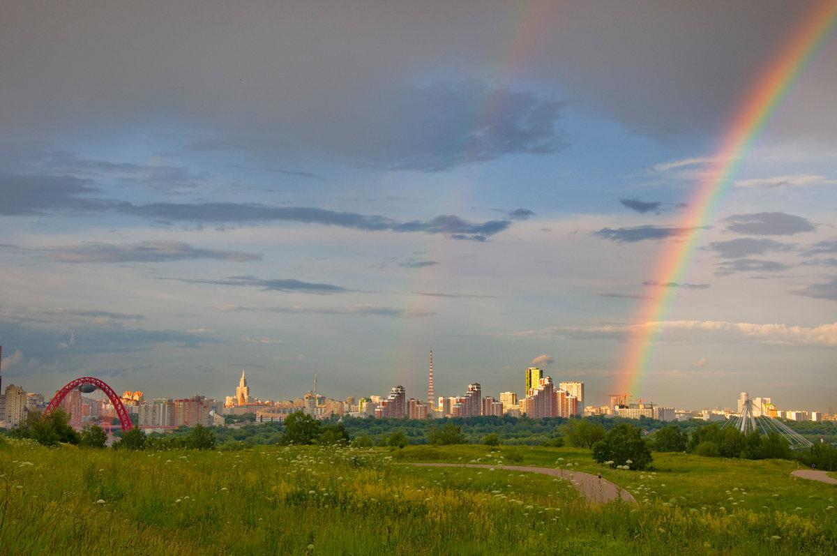 что рада картинки радуга над городом тип лица