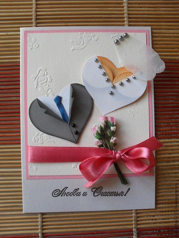 Как сделать ребенка открытку на свадьбу