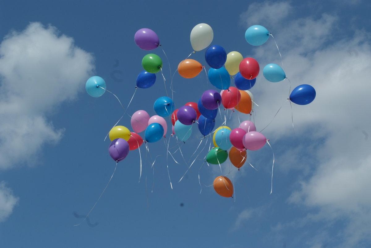 глазами шарики в небе картинки любит