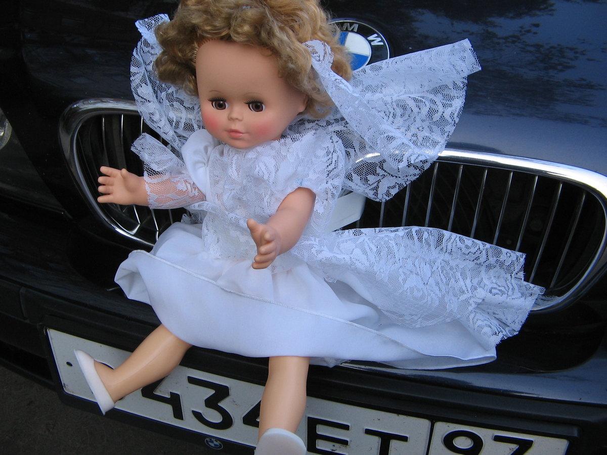 место для свадьба кукла на машине нашей библиотеке находится