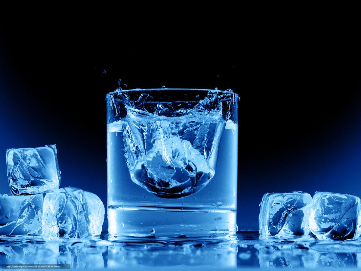 лед в стакане картинка котором довелось