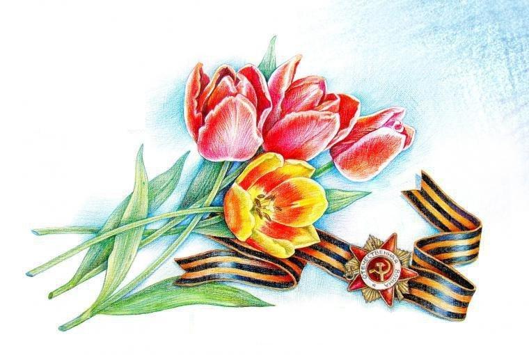 Нарисовать открытку на 9 мая картинки