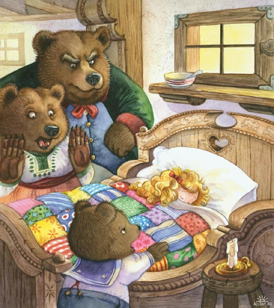 яростную открытки три медведя спят звезды