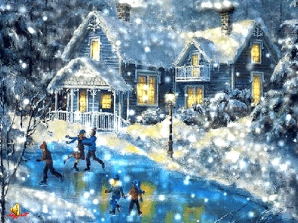 Новогодние открытки с анимацией падающего снега, картинка про директора