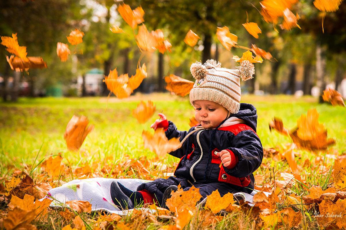 Днем рождения, картинки дети и осень с надписью