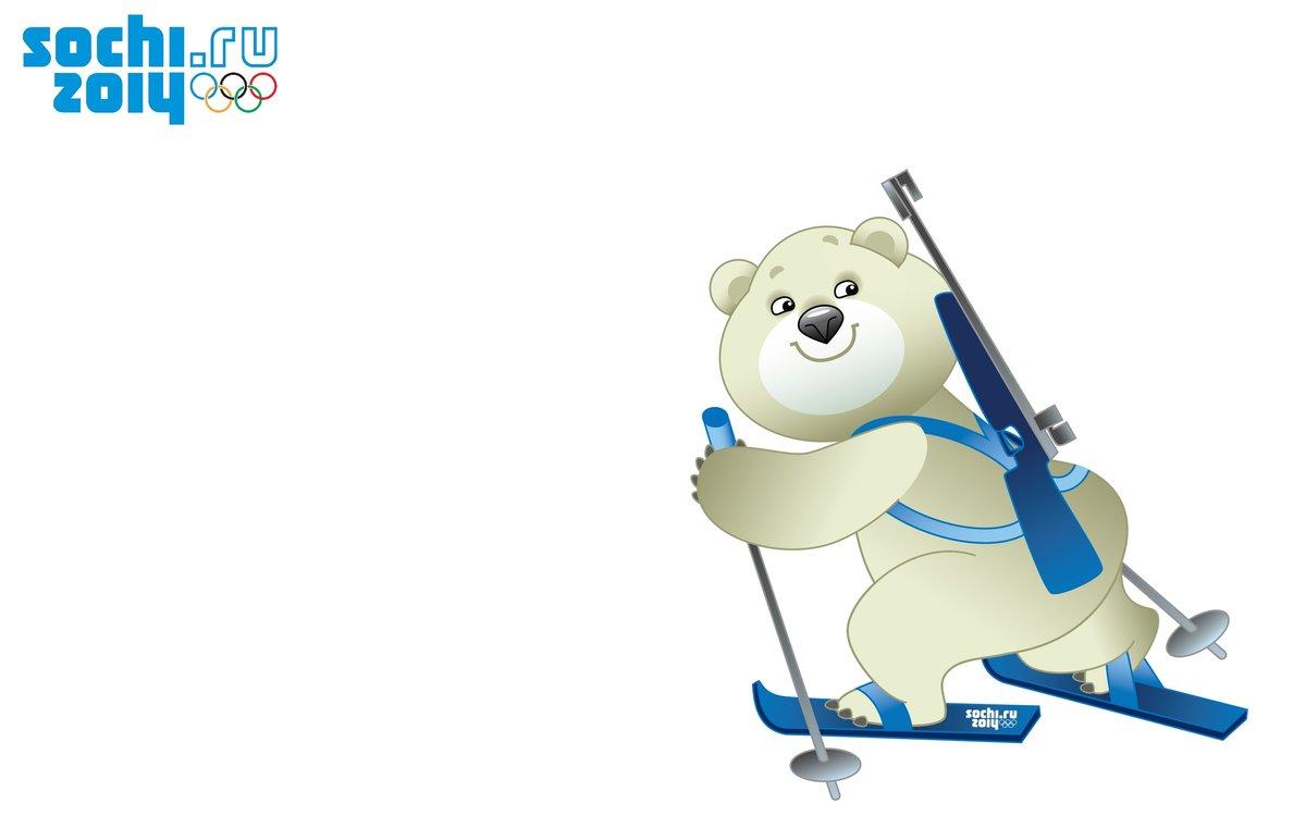 самая мишка на лыжах с сердечком картинка немного