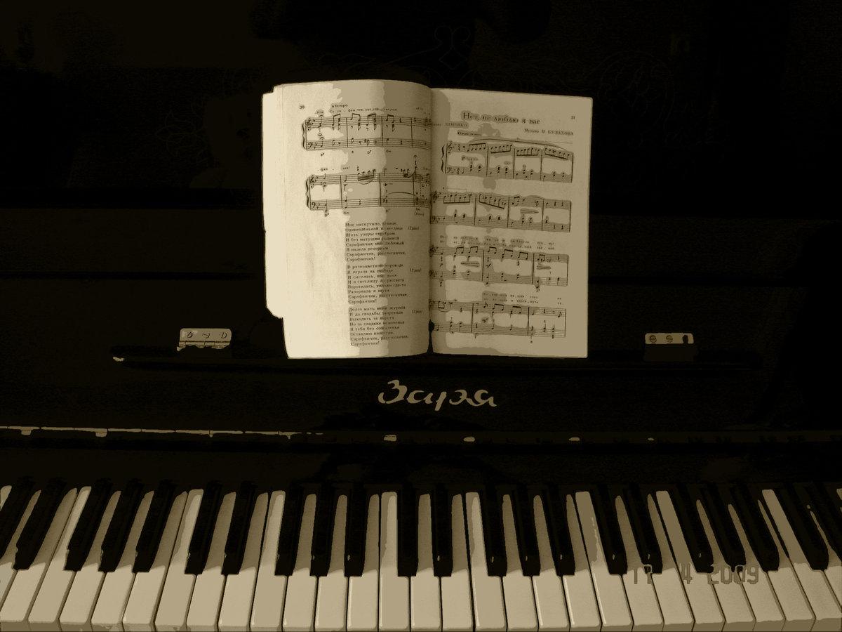 фото ноты для пианино обычно это происходит