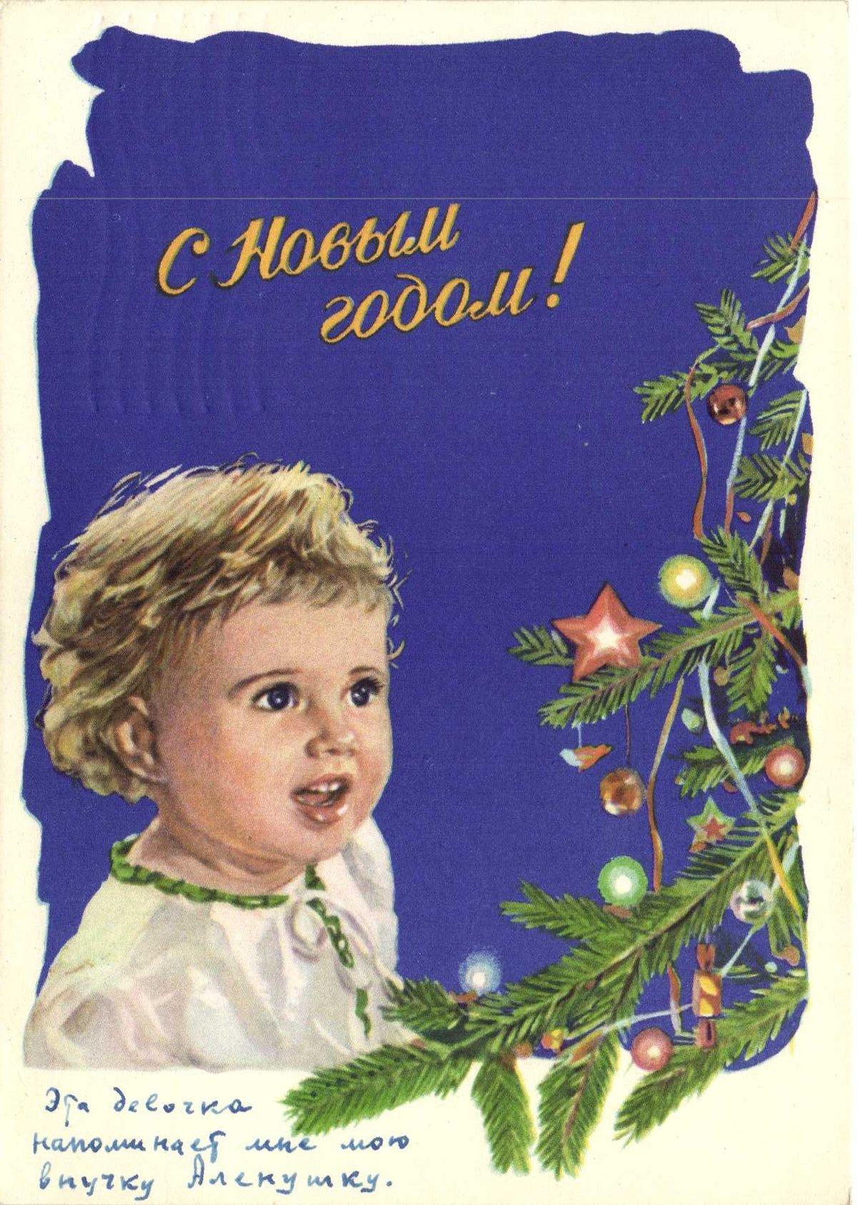 Открытки ссср 1950 годов, головы