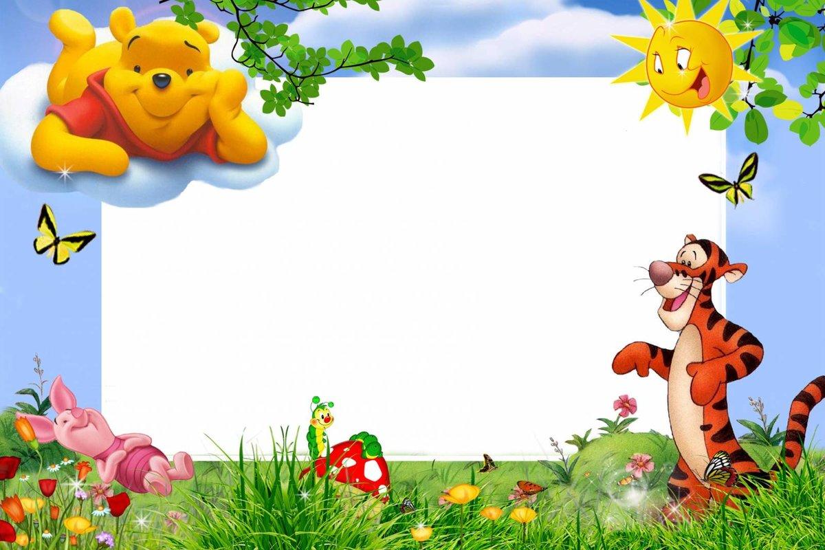 Анимационные, фон для пригласительные на выпускной в детском саду шаблоны