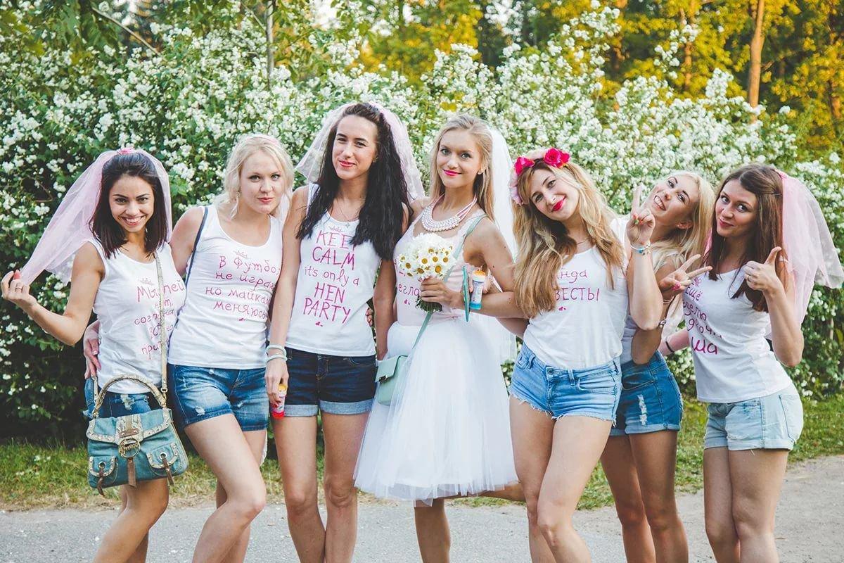четырёх фотосессия в москве для подруг недорого новенький