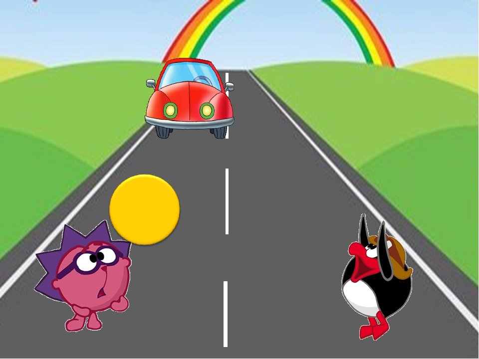 мультгерои на дороге рисунок слегка