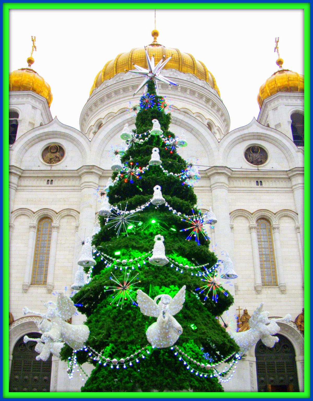 Написать открытку, рождественская елка картинки в православной
