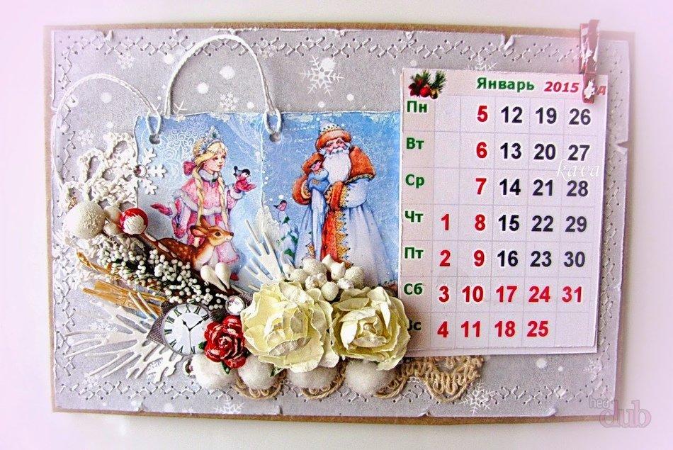Открытки и календари