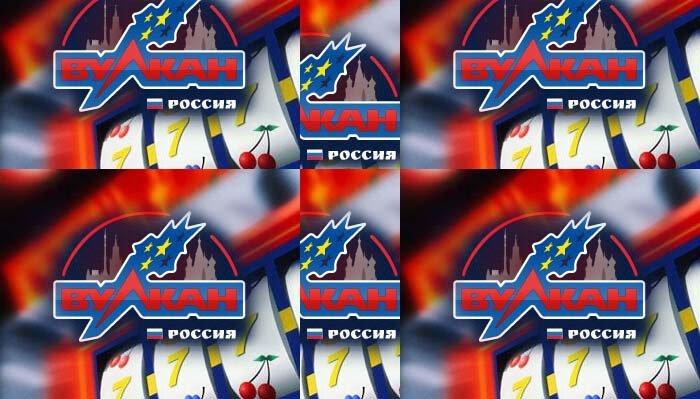vulkan russia net