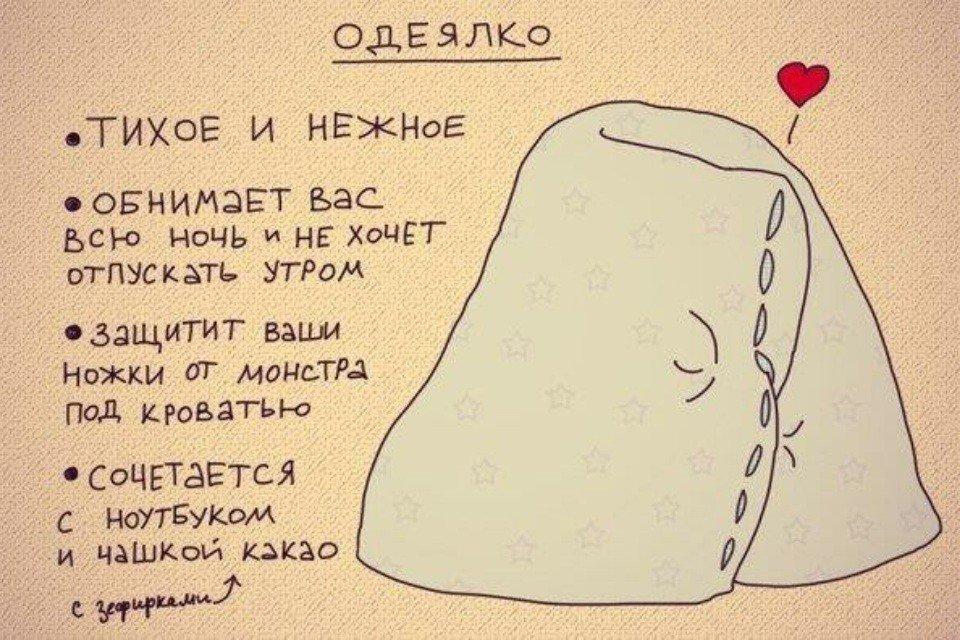 Смешного, смешные и прикольные рисунки для личного дневника