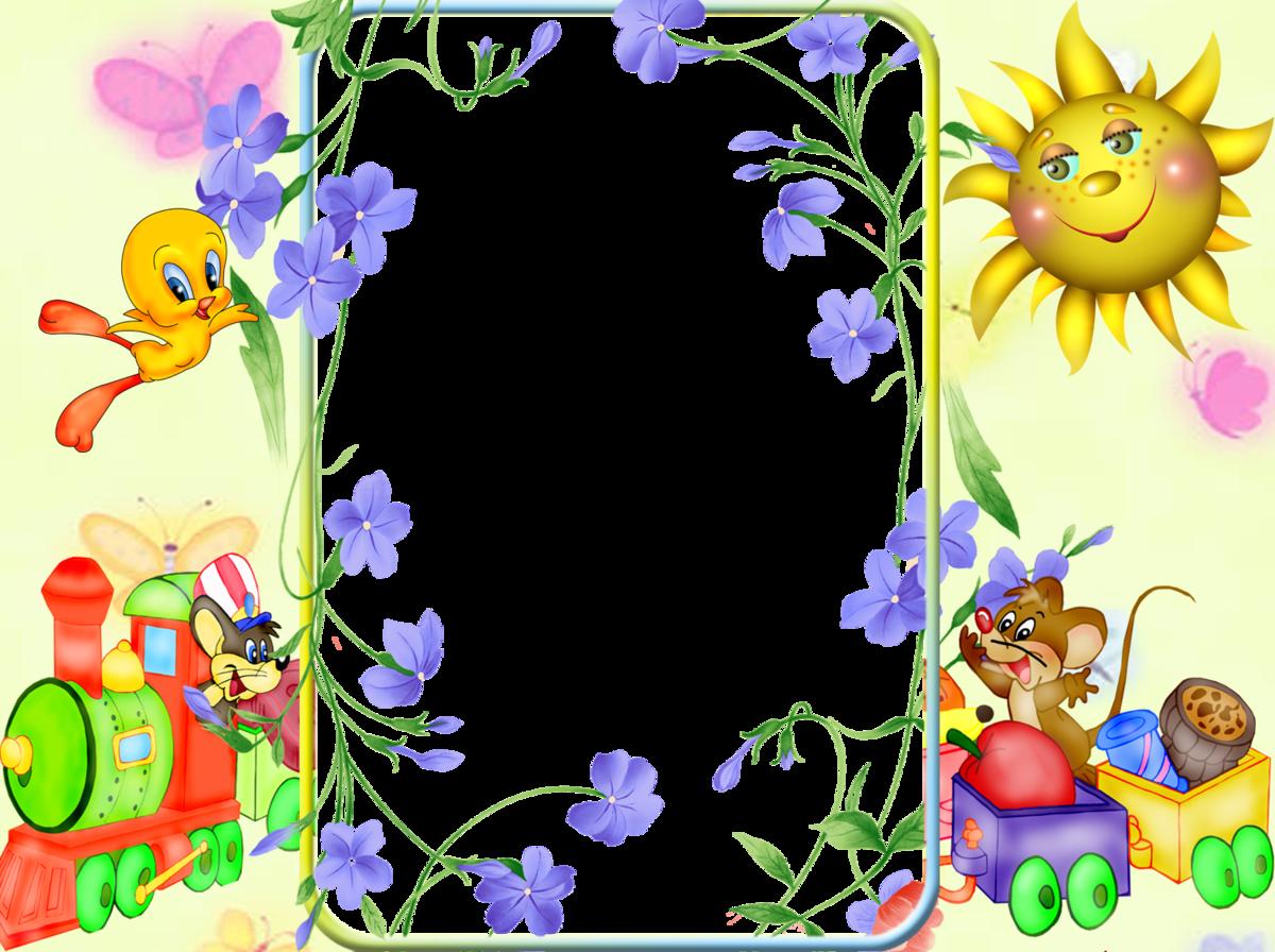 Детские красивые картинки для оформления, открыток днем рождения