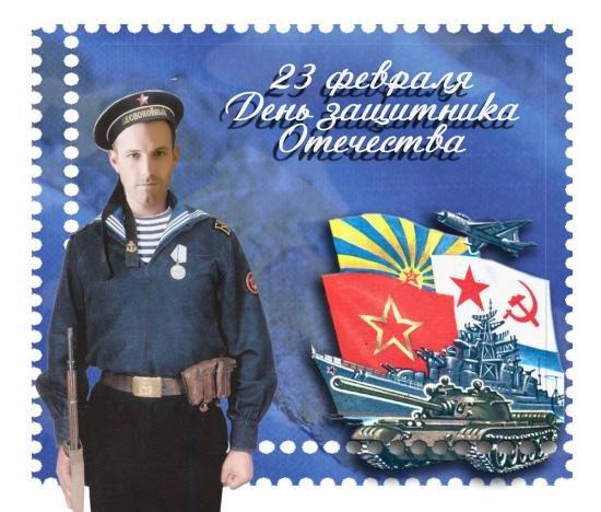 23 февраля морские открытки