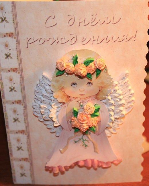 Открытка, открытки к дню ангела своими руками