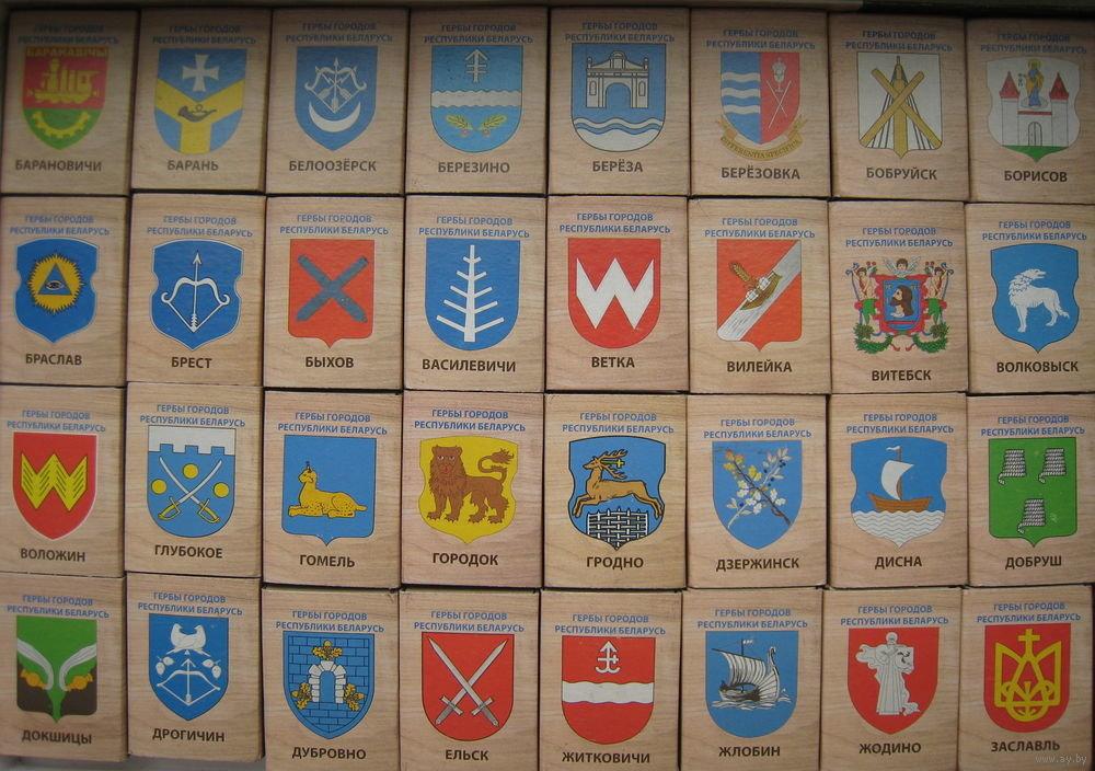 все гербы россии и их названия и фото коктейльный бар едой